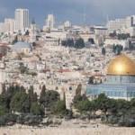 Туры в Иерусалим, Израиль