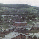 Современный районный центр