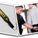 Как найти самые низкие цены на металлоискатели для охранников?