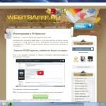 Webtrafff — блог о способах заработка в интернете