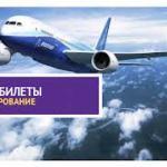 Sindbad.ru — сервис, который сможет максимально быстро отправить вас в любую точку земного шара!