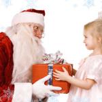 Заблаговременный заказ деда Мороза на грядущие праздники.