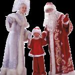 Что учесть при выборе Деда Мороза и Снегоручки?