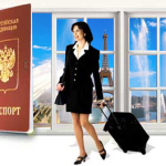 Как оформить загранпаспорт без лишних затрат