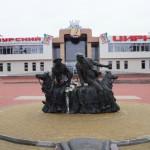 Гостиница в центре города Курск — Аврора