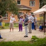 Пансионат для пожилых людей — поручите заботу о своем ближнем.