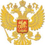 Иметь свой герб — это большая честь в семье
