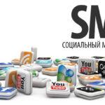 Эффективное обучение на курсах интернет-маркетинга