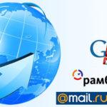 Преимущества и недостатки платной электронной почты