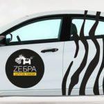 Зебра: заказ такси онлайн