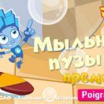 Игры про фиксиков на русском языке