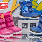 Яркая обувь для детей – тренд всей жизни!