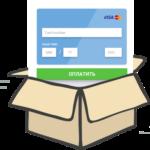 Платежные CMS–модули