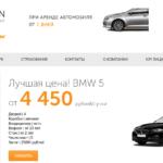 Как арендовать автомобиль в Нижнем Новгороде?