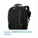 Рюкзак — жизненная необходимость или просто аксессуар