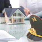 Каким требованиям должен отвечать военнослужащий при оформлении военной ипотеки?
