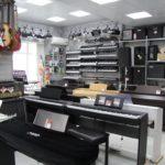 Магазин музыкальных инструментов, который Вы искали.