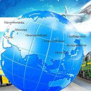 Быстрая доставка груза в Норильск: надежные и качественные услуги